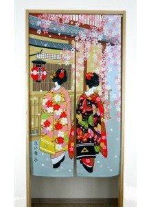 Noren Danse de Kyoto