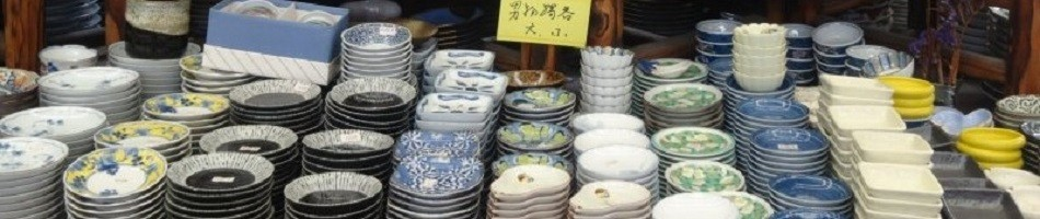Japanese plates wholesaler and distributor.