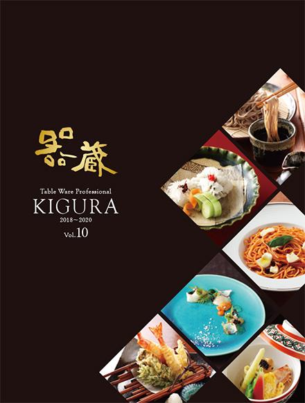 catalogue Kigura