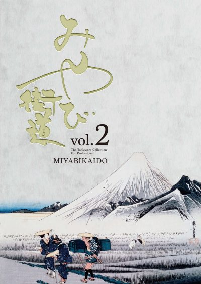 catalogue Miyabi kaiden
