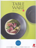 catalogue tableware