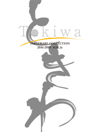 catalogue Tokiwa