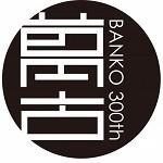 Banko Yaki
