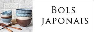 Bols Japonais